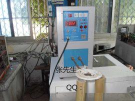 发热管 发热盘焊接机 重庆高频钎焊机