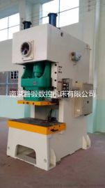 厂家直销福州高性能jh21-110t吨气动冲床1100kg压力气动压力机
