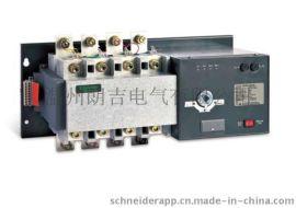 天津万高WATSG4P160A(PC级)双电源自动切换开关