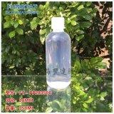 热罐装PP饮料瓶28350C