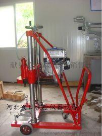 汽油动力混凝土钻孔取芯机