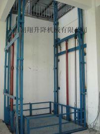 辽宁导轨式升降货梯生产厂家