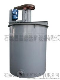 xb搅拌桶矿用搅拌槽