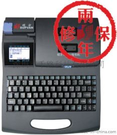硕方原装色带TP-R1002B硕方号码管打印机色带