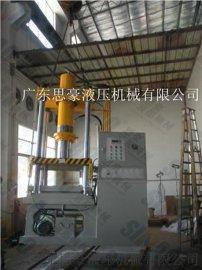 管件内高压成型油压汽车管件行业  设备