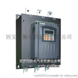 CMC系列电动起动器