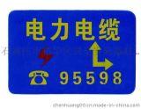 河南燃气管道标志贴 安阳粘贴式标志地贴价格
