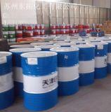 天津日石潤滑油大促銷!天津日石總代理供應 HASYN(EP)LUBE OIL半合成重負荷工業齒輪油