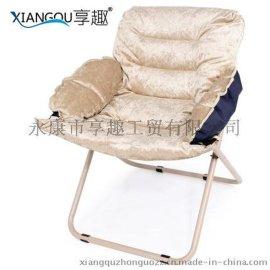 享趣时尚休闲椅折叠椅靠背椅家用电脑椅单人沙发午休躺椅懒人椅子