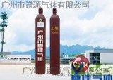 乙烯 果蔬催熟剂专用高纯乙烯 乙烯价格