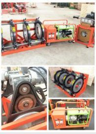 280-450HDPE管热熔对接焊机