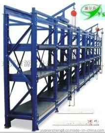 供应三格四层模具架 机械模具架