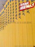国家电网标志桩+南方电网标志桩价格+玻璃钢标志桩定制厂家