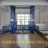 安徽10米升降货梯