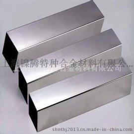 厂家直销-Incoloy 926/Alloy 926/N08926/1.4529不锈钢