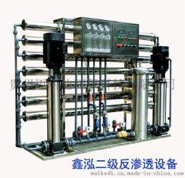 食品工业反渗透水处理设备,反渗透纯化水处理装置,贵州净化水处理设备