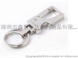 金属锌合金钥匙扣批发上颜色钥匙扣制作厂