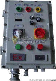 防爆仪表分析仪控制仪器