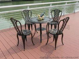 鑄鋁餐桌椅/戶外休閒桌椅/花園傢俱