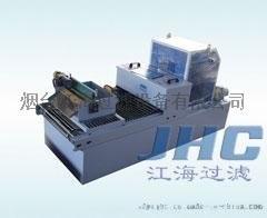 磁性分离器与纸带过滤机组合形式,烟台江海