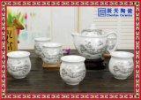陶瓷茶具定做 陶瓷茶具