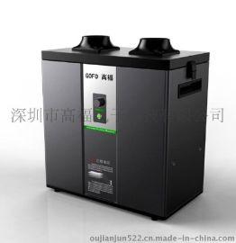 高福新款sf002高效焊锡烟尘净化器电子烙铁焊锡烟雾净化器室内移动式焊锡排烟机过滤效果达到99.9%