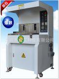 深圳 节能环保无烟的 全自动焊锡机自动焊锡机