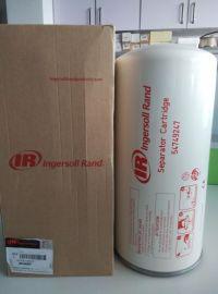 北京英格索兰空压机维修保养英格索兰油气分离器54749247 英格索兰油分芯空压机配件原厂**