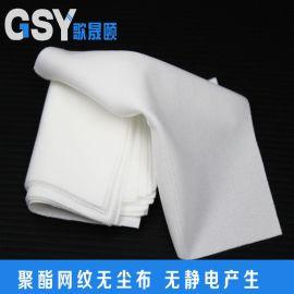 无尘布等级_深圳无尘布生产厂商_无尘布是棉布吗