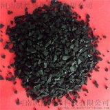 供应温州一级净水椰壳活性炭