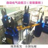 原装台湾方型角型气动剪刀 MS-20 F5LS机用自动化气剪气动斜口钳