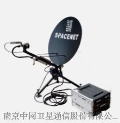 SPACENET 便携式卫星应急通信站租用服务