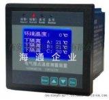 TOPL-WT电气接点无线测温装置