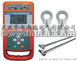 HD5600双钳多功能接地电阻测试仪