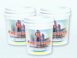 海港牌优质防水涂料聚氨酯
