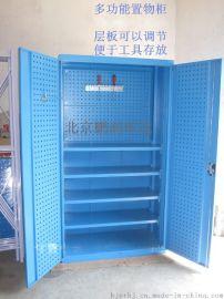 挂板工具柜车间工具存放柜