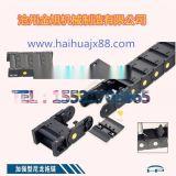 辽宁15*20电缆拖链销售商