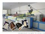 PVC仿大理石线条生产线