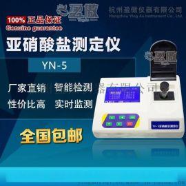 亚硝酸盐检测仪 NO2-离子测定仪 亚硝酸根水质分析仪