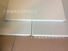 環保衛生間專用鋁扣板 大理石紋鋁單板 組合造型鋁天花板
