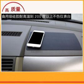 厂家2016年热销款大号加厚多功能车用防滑垫 物品软胶止滑垫 定制
