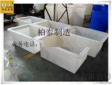 1.1吨化工桶 印染推布车 洗水车定做厂家