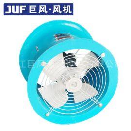 管道式FBT35-11-4#防爆防腐玻璃钢轴流通风机 质保一年