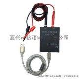 HART转USB MODEM调制解调器,USB接口