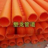 地埋电缆MPP管/MPP电力管非开挖电力管改性聚丙烯MPP拉管