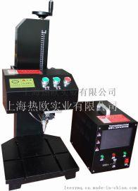 上海热欧一体式气动打标机S-11,气动打码机生产厂家,金属刻字机价格
