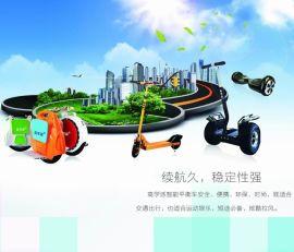 智能平衡车:电动独轮车、双轮平衡车、扭扭漂移车、滑板车