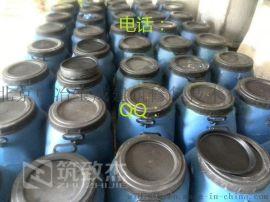 混凝土渗透增强剂厂家