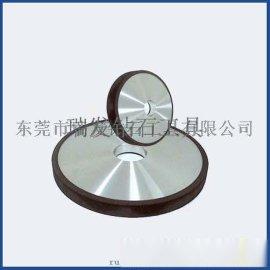 厂家直销瑞发金刚石树脂平行砂轮硬质合金专用砂轮