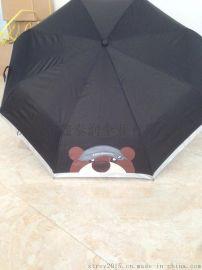 21寸*8K礼品雨伞+广告伞
